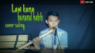 Cover Sholawat Terbaru-law Kana Bainanal Habib Versi Suling