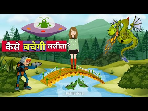 Download Story With Puzzle Riddles In Hindi Hindi Paheliyan Bolly