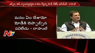Rahul Gandhi Speech In Party Meeting  Jan Vedhan Program  Delhi   NTV