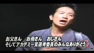 SamuraiComedianfightforAmerica波田陽区