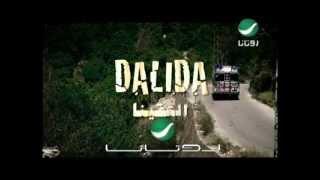 تحميل اغاني Dalida Eltaqina داليدا - التقينا MP3