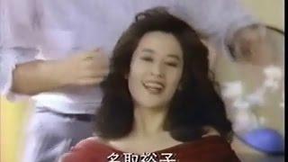 1989年CM名取裕子日本リーバ安田成美花王