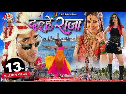 Dulhe Raja Movie Picture