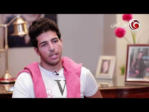 محمود ياسين جونيورلـFilFan.com: والدي حذرني من احتراف التمثيل