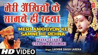 Meri Akhiyon Ke Samne Hi Rehna  Pyara Saja Hai Tera Dwar Bhawani