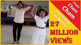 Cham cham - dance Steps - YouTube