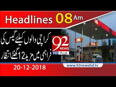 News Headlines 08:00