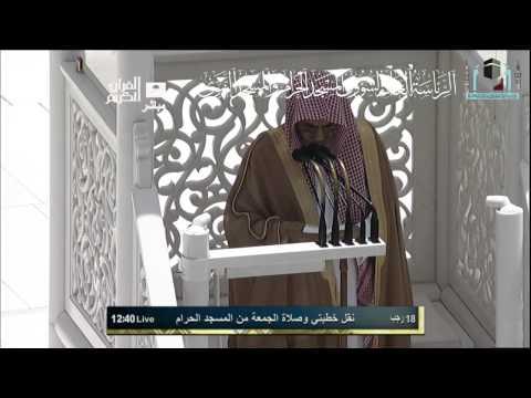النظام والفوضى في حياة المسلم