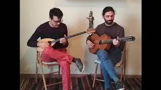 Μόρτισσα Σμυρνιά - Ποζαύλι Duo