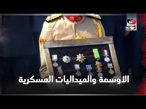 ماذا تعرف عن الأوسمة والميداليات العسكرية التي تقدمت جنازة محمد حسنى مبارك