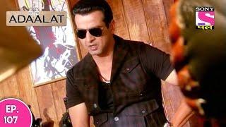 Adaalat  अदालत  Rajneeti  Episode 107  8th January 2017