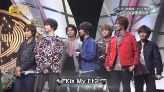 Kis-My-Ft2/AAO