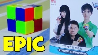 Epic SpeedCube Unboxing - Cyclone Boys!