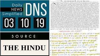 Daily News Simplified 03-10-19 (The Hindu Newspaper - Current Affairs - Analysis for UPSC/IAS Exam)