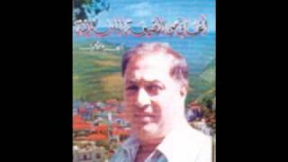اغاني حصرية روجيه دفوني - غزل تحميل MP3