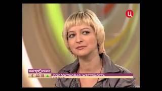Подростковая агрессия - психолог Калугина Наталия