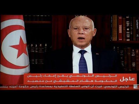 Le président tunisien Kaïs Saïed prend la tête de l'exécutif Le président tunisien Kaïs Saïed prend la tête de l'exécutif