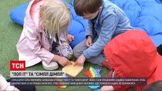 Новини України: що таке pop it та simple dimple і чому вони такі популярні серед дітей