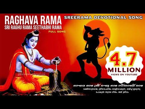 Innale ee nerathu full song   Ramayanam   Onamkali song