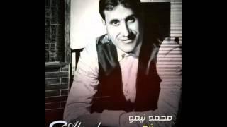 اغنية احمد شيبه سنا السكينه 2015 تحميل MP3