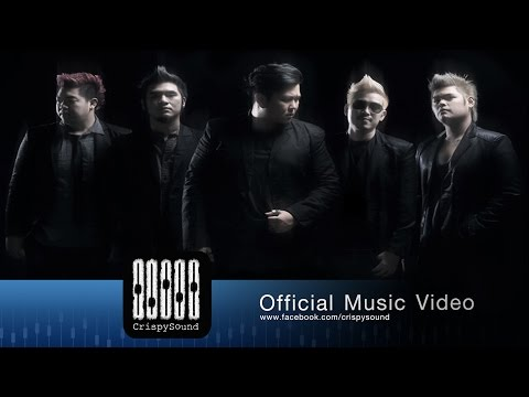 กอดไม่ได้ [MV] - BEDROOM AUDIO