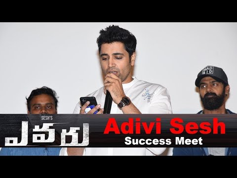 Adivi Sesh At Success Meet Of Evaru