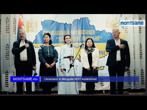 Ukrainians in Mongolia NGO established