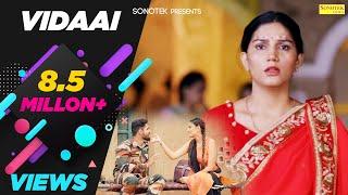 पुलवामा शहीद जवानो की विदाई में सपना ने बनाया एक नया गाना   Sapna Chaudhary   Sonotek