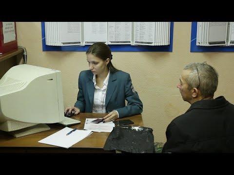 Налоговая инспекция провела дни открытых дверей по имущественным  налогам физических лиц