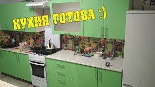 Поездка за радиаторами. Закончил кухню ремонт на кухне. Кухня своими руками / Семья в деревне