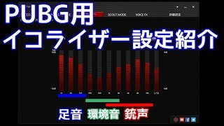 g433 pubg - मुफ्त ऑनलाइन वीडियो