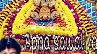 Sanjay mittal ji masti bhara bhajan😍