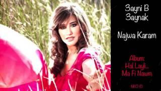 اغاني حصرية 3ayni b 3aynak - Najwa Karam / عيني بعينك - نجوى كرم تحميل MP3