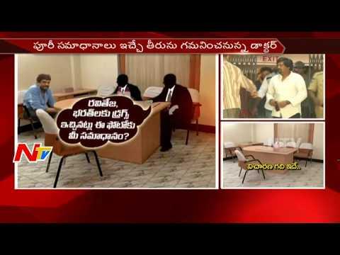 SIT Incharge Srinivasa Rao to Investigate Puri Jagannath || Tollywood Drugs Case || NTV