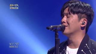 Immortal Songs 2 EP425