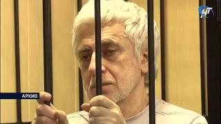 В Новгородском районном суде началось оглашение приговора в отношении Николая Закалдаева