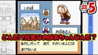 【メダロット2】#5 当時クリア出来なかったゲームをプレイ!【メダロットクラシックス】