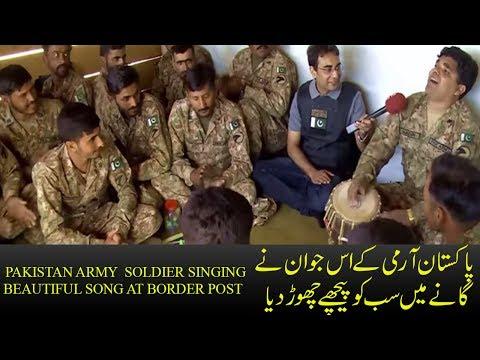 Pak Army Song- Pakistani Army Soldier Nader singing a beautiful Song at Border Post | By 92 News HD