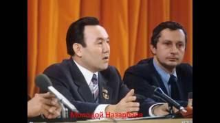 Аудиозапись запрещенной в Казахстане книги Крестный тесть №57