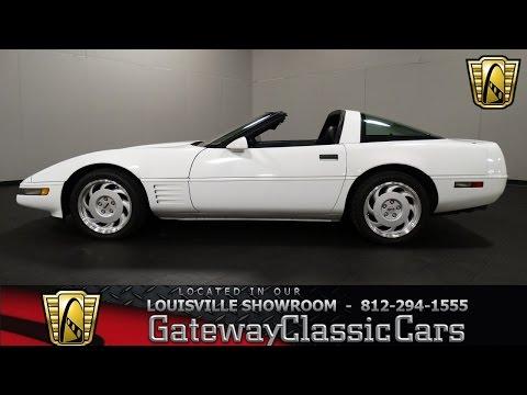 Video of '92 Corvette - KEJH