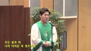천번을 불러도 - 종교교회 김요한(2016.02.14)