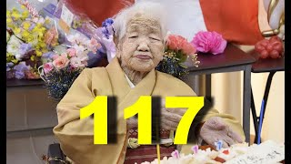 World's Oldest Living People as of August 2020