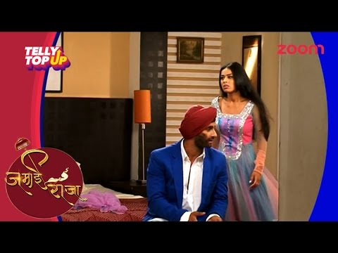 Anmol And Roshni To Get Engaged In Jamai Raja    Telly Top Up