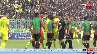 بالفيديو .. ملخص لمباراة النصف النهائية لكأس الجزائر بين شبيبة القبائل ومولودية الجزائر