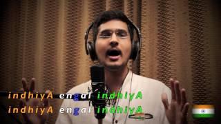 || Engal INDIA || feat. KeyboardSathya, Lalitha & KBSI Team