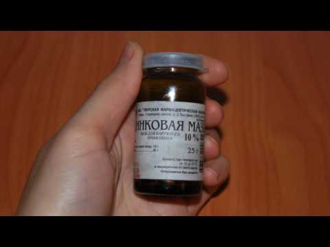 Крем против пигментных пятен на лице в аптеке