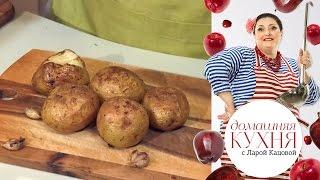 Печеный картофель по-домашнему