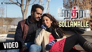 Sollamele - Nethraa Video Song | Vinay, Venkatesh, Srikanth Deva | Trend Music