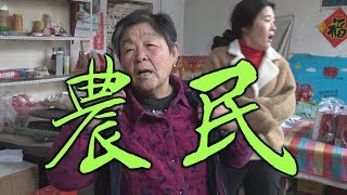 ㅑ8ㅕ Выход в китайскую деревню. Знакомство с местными жителями