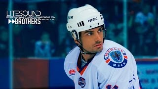 LITESOUND - BROTHERS - Official song of the 2014 IIHF World Championship
